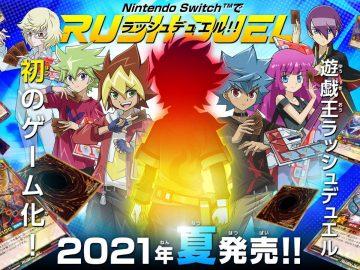 Arte de Yu-Gi-Oh! Rush Duel: Saikyou Battle Royale!!