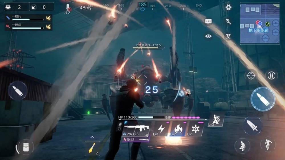 Screenshot de Final Fantasy VII: The First Soldier