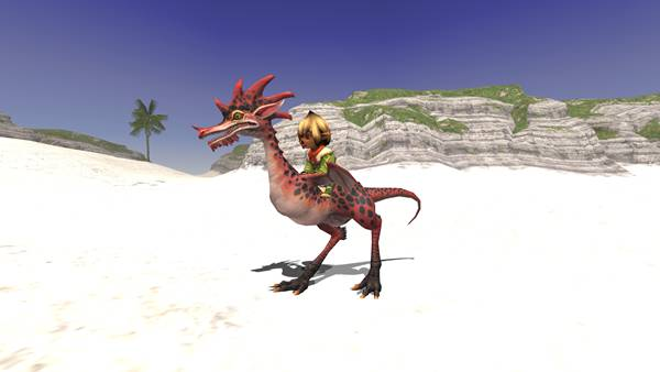 Screenshot de Final Fantasy XI