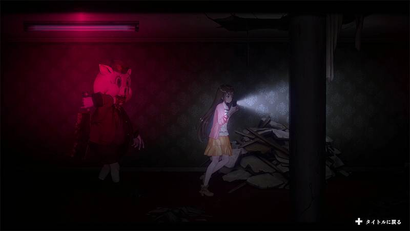 Screenshot de Livestream: Escape from Hotel Izanami