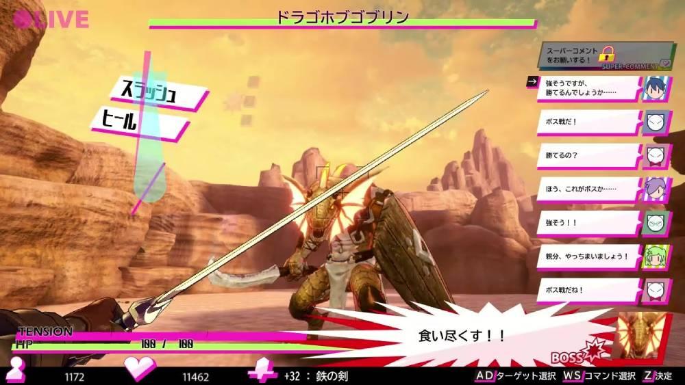Screenshot de Live in Dungeon