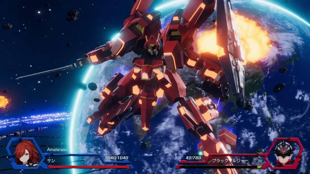 Screenshot de Relayer