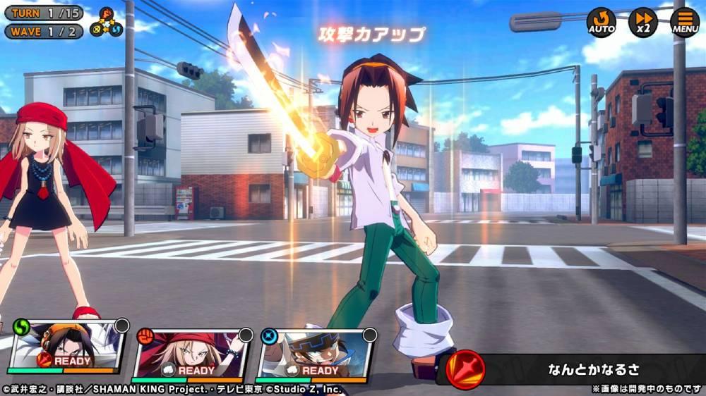 Screenshot de Shaman King: Funbari Chronicle