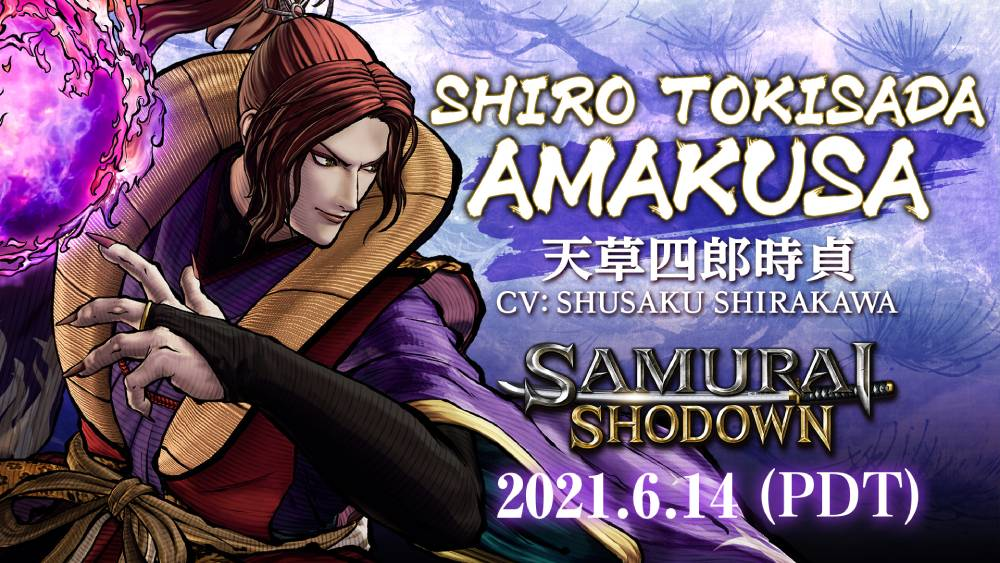 Arte promocional de Samurai Shodown