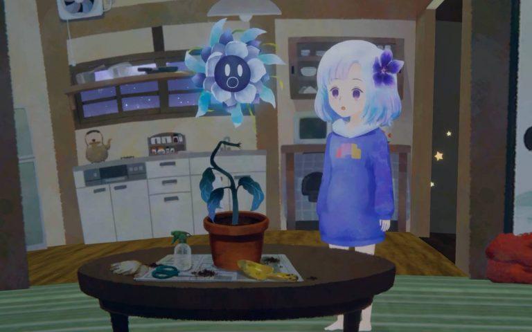 Screenshot de Sumire