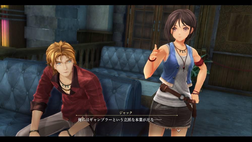 Screenshot de The Legend of Heroes: Kuro no Kiseki
