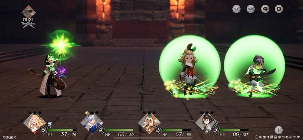 Screenshot de Bravely Default: Brilliant Light