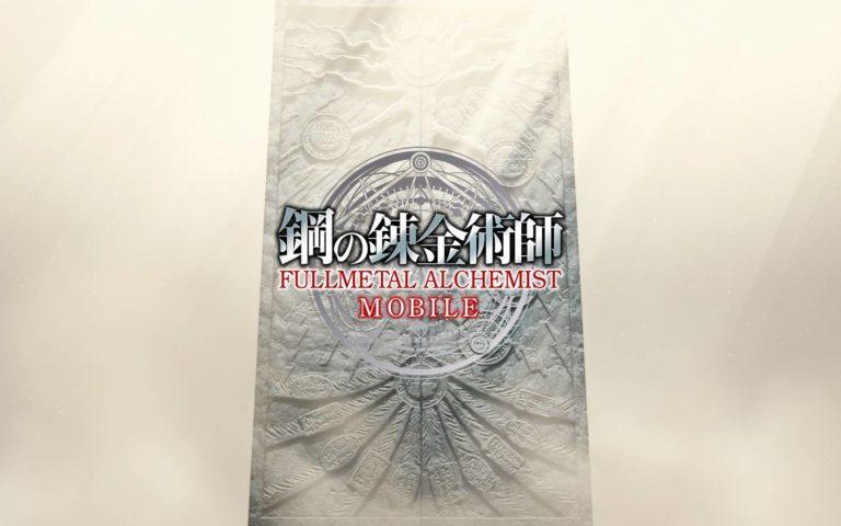 Imagem de Fullmetal Alchemist Mobile