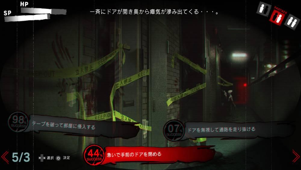 Screenshot de Shinigami: Shibito Magire