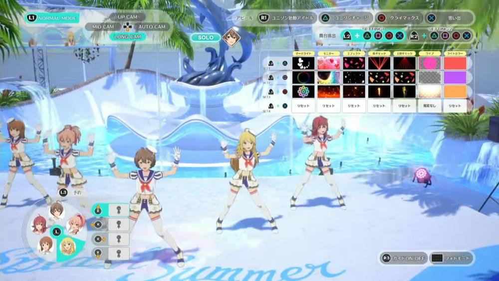Screenshot de The Idolmaster: Starlit Season
