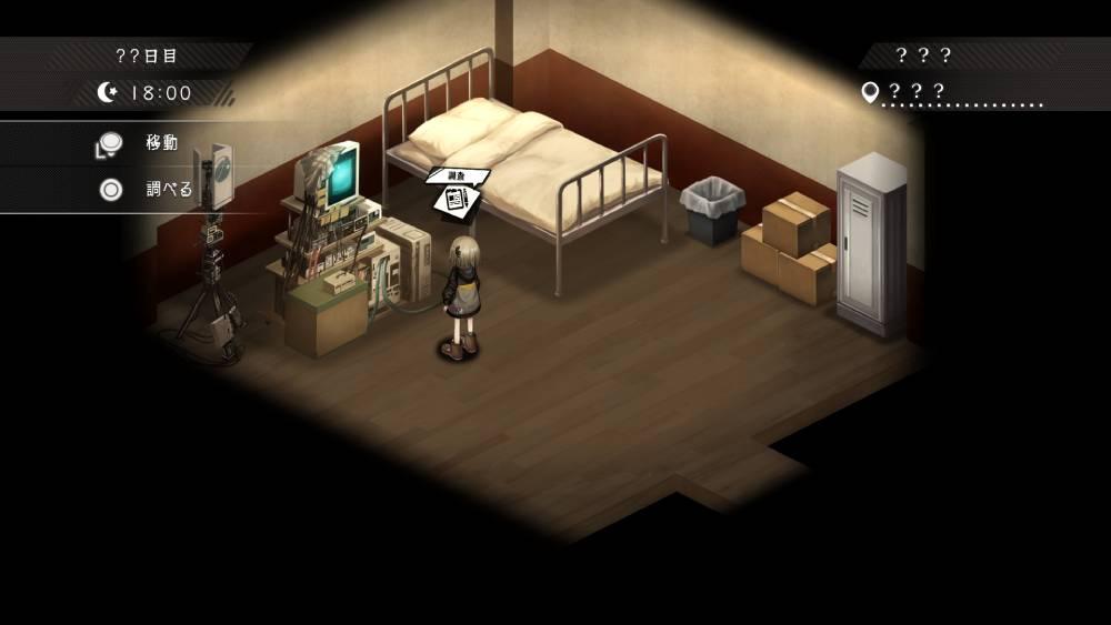 Screenshot de Asatsugutori