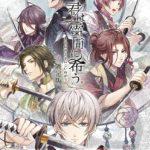 Arte de capa de Kimi wa Yukima ni Koinegau