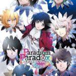 Arte de capa de Paradigm Paradox
