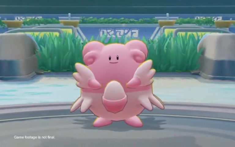 Screenshot de Pokémon Unite