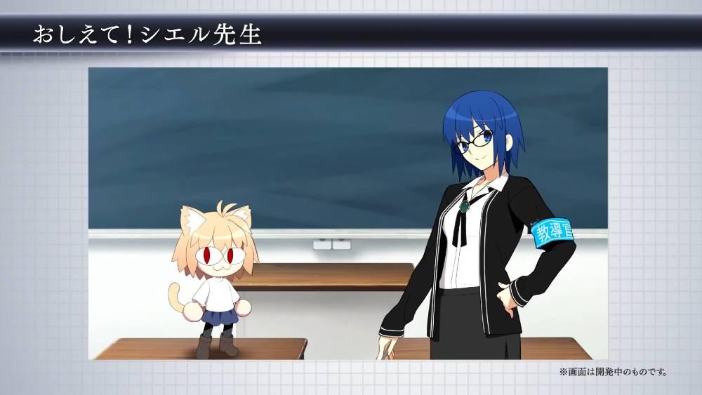 """Captura de tela do programa """"Type-Moon Times"""" destacando o jogo Tsukihime: A Piece of Blue Glass Moon"""
