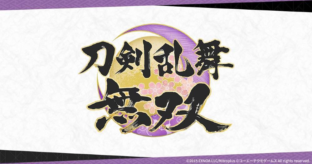 Logotipo de Touken Ranbu Musou