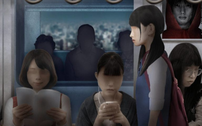 Screenshot de Tsugunohi: The Parallel Train in the Dark