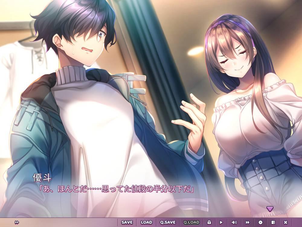 Screenshot de Aikagi 3