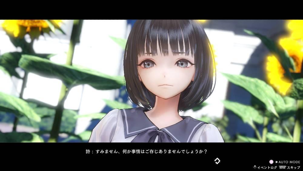 Screenshot de Blue Reflection: Second Light