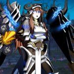 Screenshot de Demon Gaze Extra