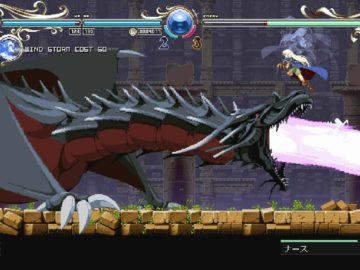 Screenshot de Record of Lodoss War: Deedlit in Wonder Labyrinth