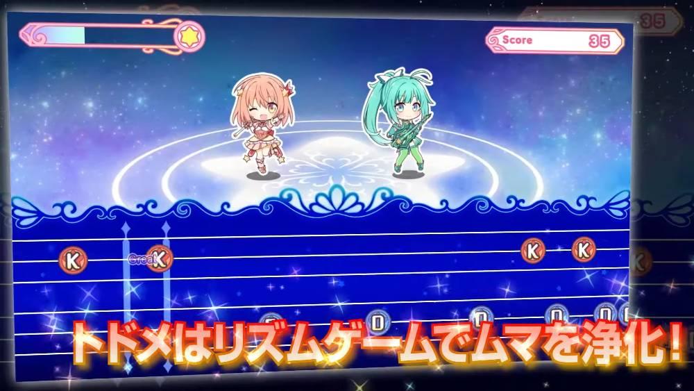 Captura de tela do primeiro trailer de Star Melody: Yumemi Dreamer