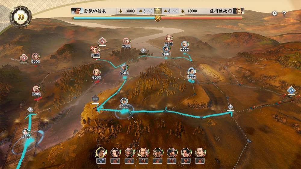 Screenshot de Nobunaga's Ambition Shinsei
