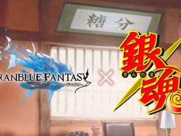Evento colaborativo de Gintama e Granblue