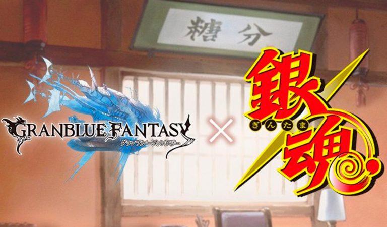 Granblue Fantasy anuncia colaboração com Gintama